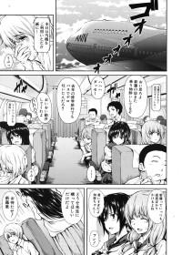 【エロ漫画】修学旅行中に飛行機のエンジントラブルで女の子4人と無人島に漂着してハーレム生活の始まりwwwww