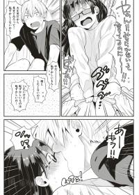 【エロ漫画】彼女が剛毛マ●コを見られるのが恥ずかしいという理由でエッチするのを拒んでたんだが、無理やり見たけど全然イヤじゃなくむしろ興奮したwww