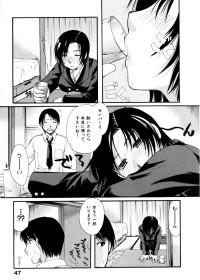 【エロ漫画】酒グセの悪い女上司が会社の飲み会後うちにやってきて無防備な格好で寝ちゃってたので、チンポしゃぶらせて口内発射したったww