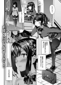 【エロ漫画】姉カップルのセックスを覗き見しておま●こヌレヌレになっちゃったJK妹、姉の彼氏にバレてエッチなことされて処女を奪われちゃうwww